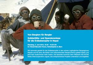 Flyer_Spendenanlass_DE